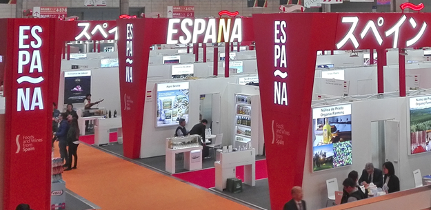Spain at Foodex - 01